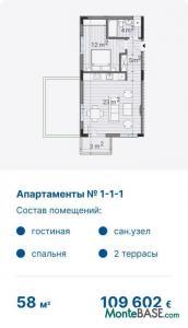 Апартаменты в элитном жилом комплексе NA01193_30.jpeg
