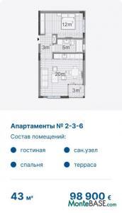 Апартаменты в элитном жилом комплексе NA01193_31.jpeg