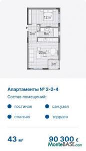 Апартаменты в элитном жилом комплексе NA01193_32.jpeg