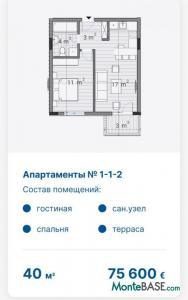 Апартаменты в элитном жилом комплексе NA01193_33.jpeg