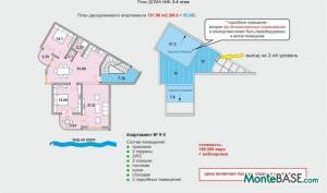 Апартаменты в элитном жилом комплексе NA01193_35.jpg