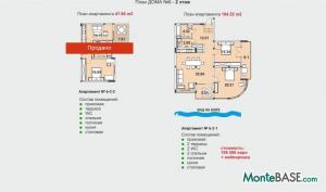 Апартаменты в элитном жилом комплексе NA01193_36.jpg